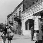 Ulica Kościuszki
