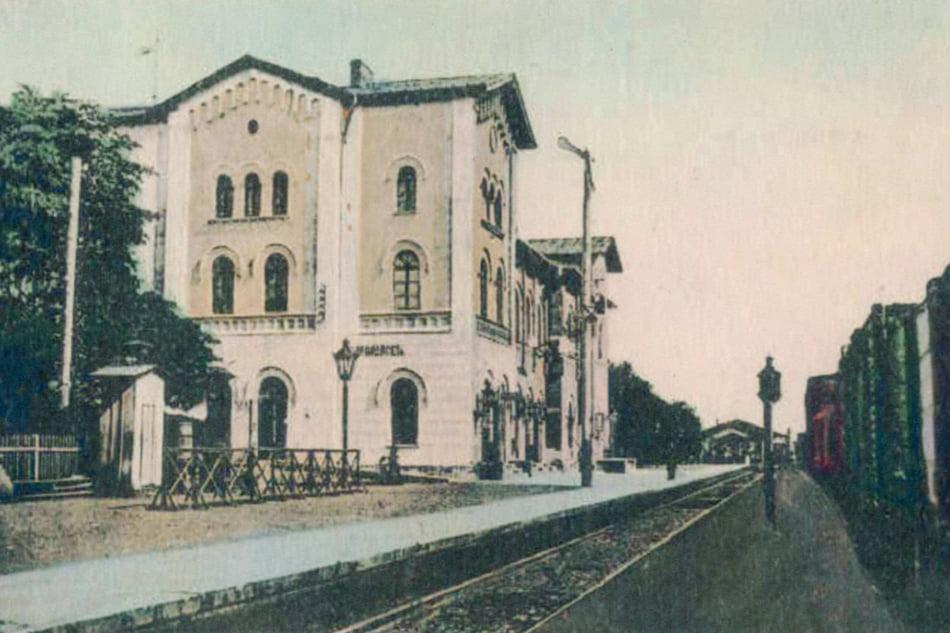 Dworzec PKP z.rosyjski